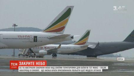 Евросоюз запретил полеты Boeing 737 MAX над своей территорией