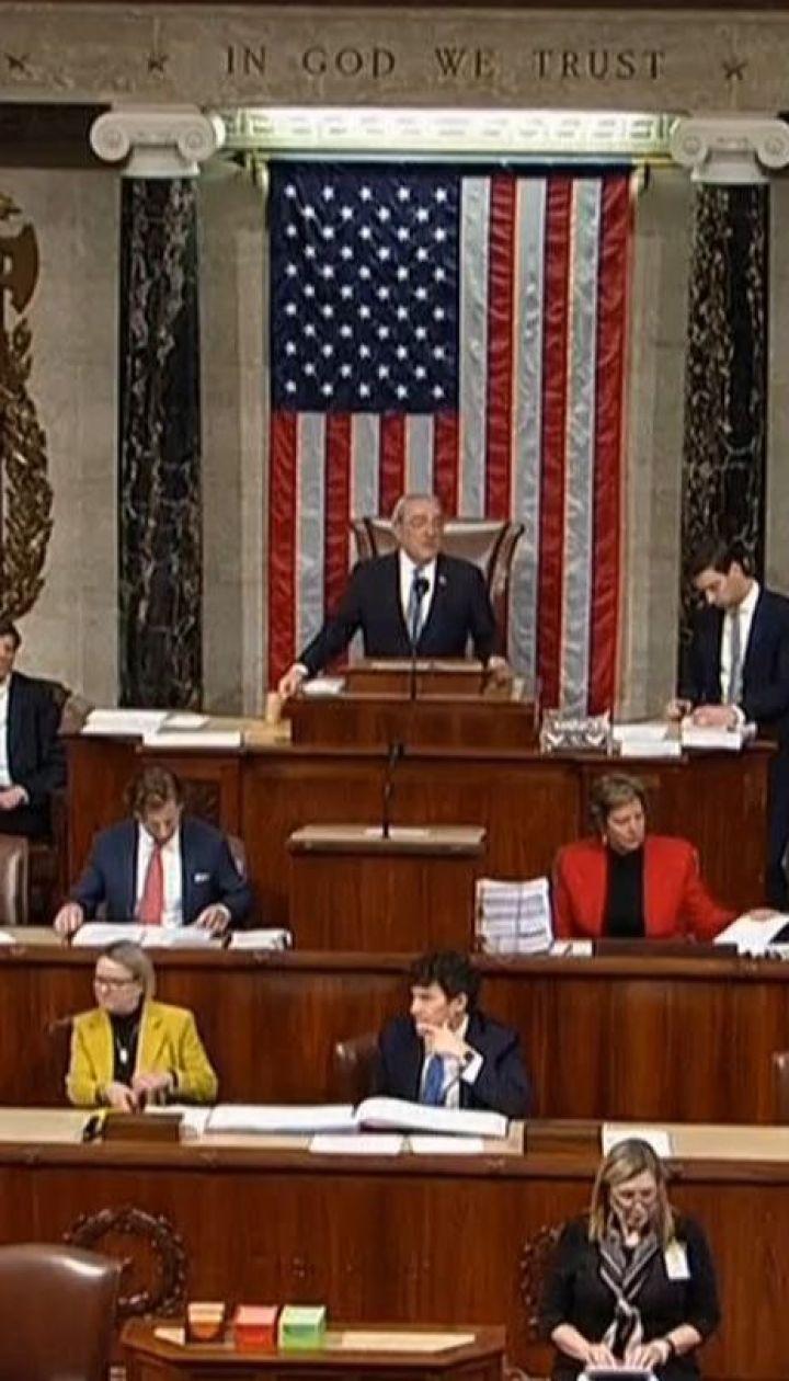 В США приняли проект закона, который впервые декларирует непризнание власти Кремля над Крымом