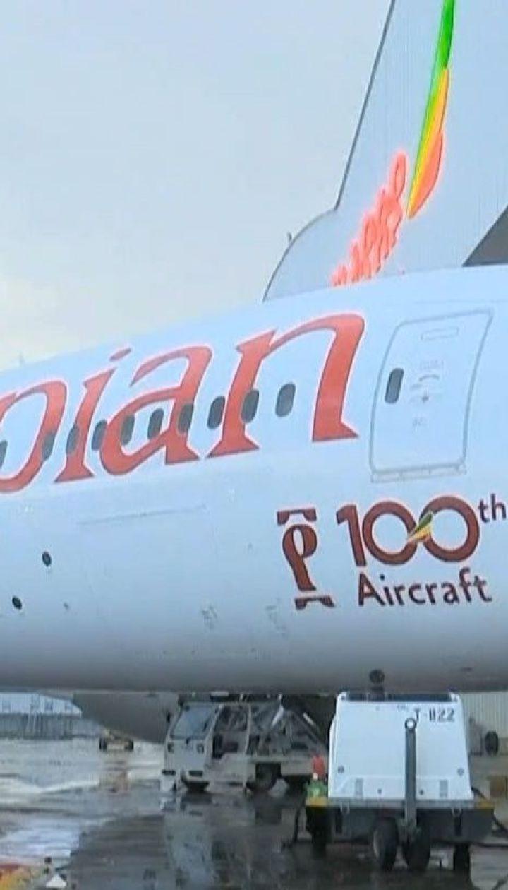 Після авіакатастрофи в Ефіопії ЄС та Австралія закрили небо над своїми територіями для Boeing737