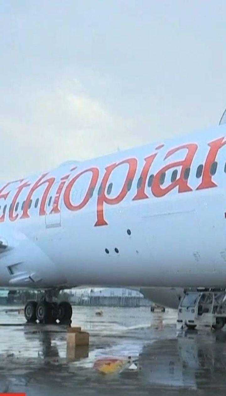 После авиакатастрофы в Ефиопии ЕС и Австралия закрыли небо над своими территориями для Boeing737