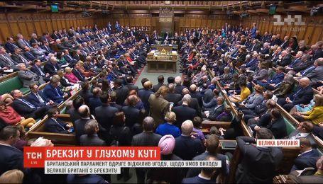 Британский парламент второй раз отклонил соглашение о Brexit