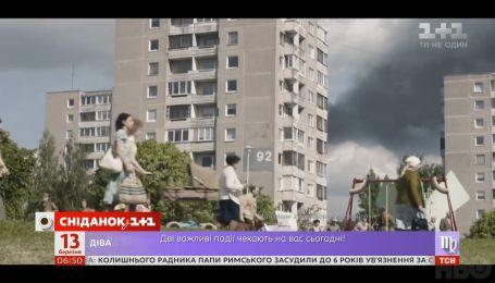 Американцы снимают мини-сериал о Чернобыле