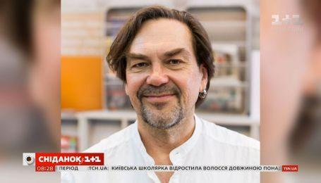 5 цікавих фактів про класика української літератури – Юрія Андруховича