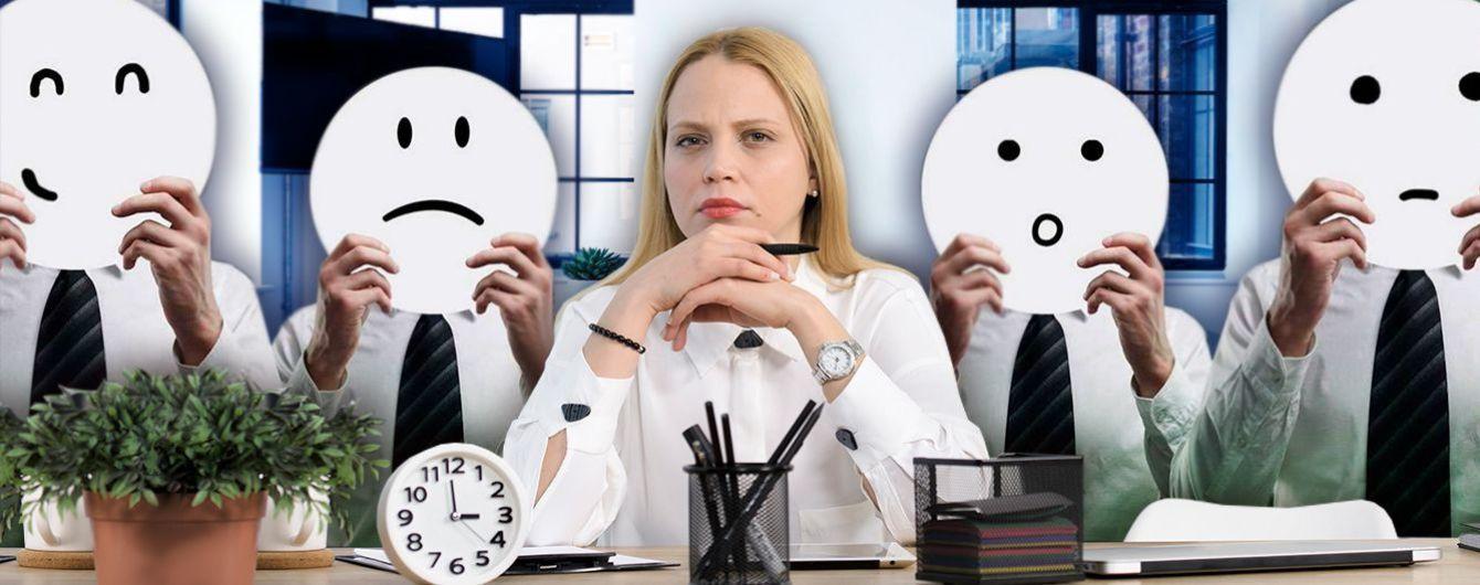 Что такое эмоциональный интеллект и почему он важен для работодателя
