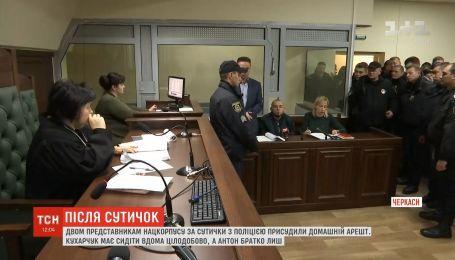 Двух националистов приговорили к домашнему аресту в Черкассах