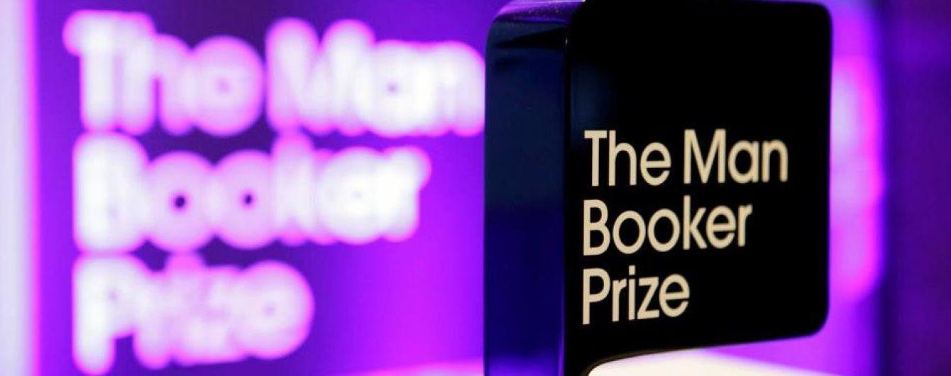 Объявлены претенденты на Букеровскую премию-2019