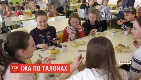 В школах Ирпеня начали выдавать талоны на питание