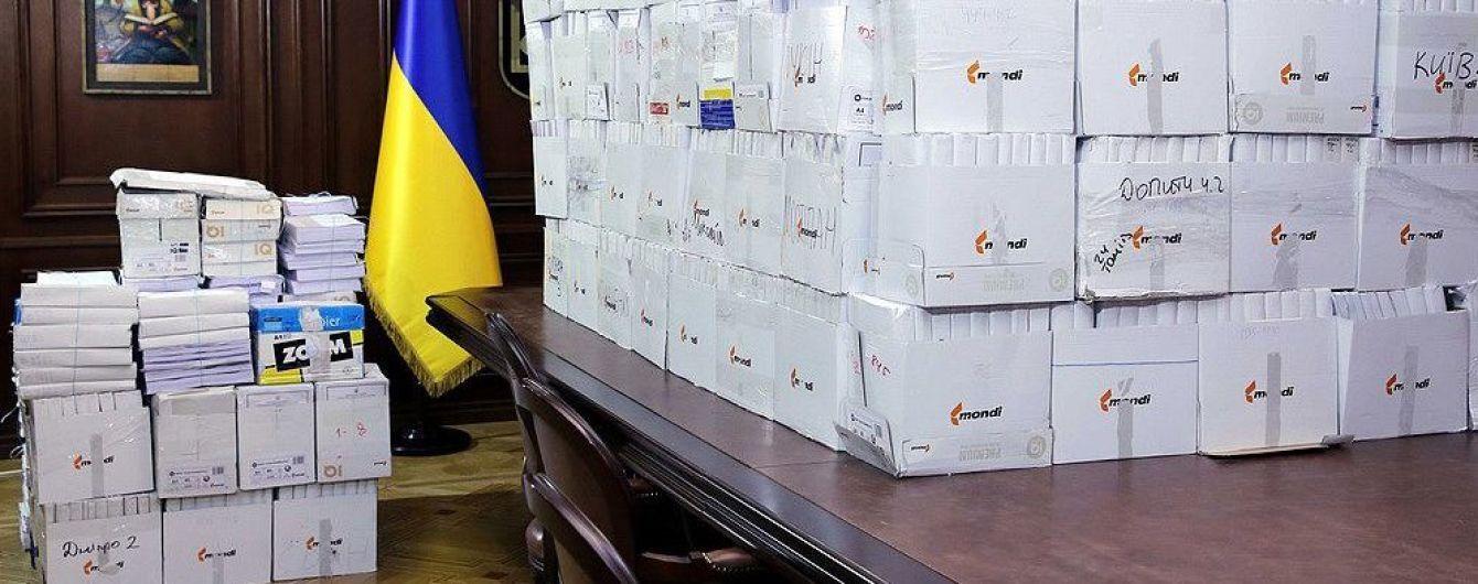 Дело на 1209 томов о масштабных хищениях экс-налоговиков времен Януковича передали в суд