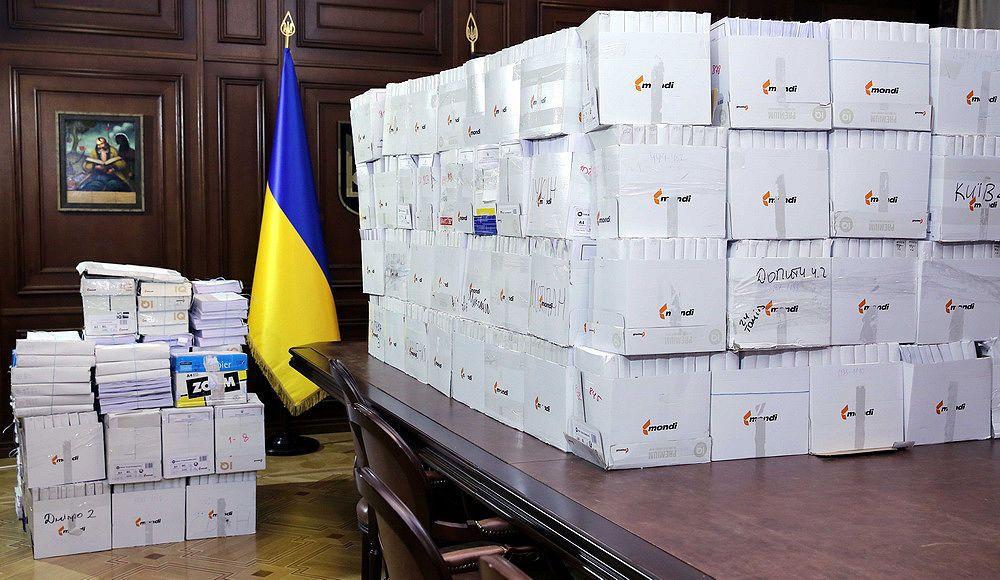 Справа екс-податківців Януковича-Клименка_1