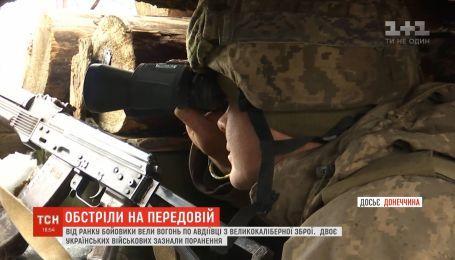Обстріли на Донбасі: поранено двох українських воїнів