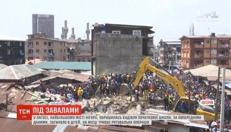 В Нигерии под руинами школы оказались десятки детей