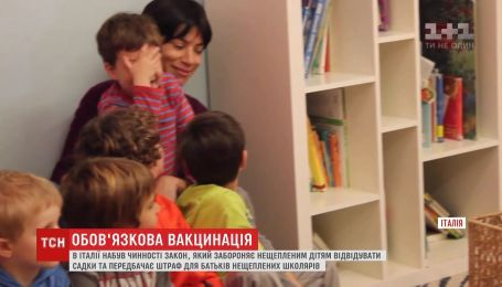 Батьків нещеплених дітей каратимуть в Італії