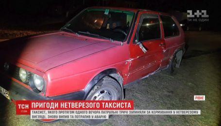 П'яний та невгамовний таксист розбив авто