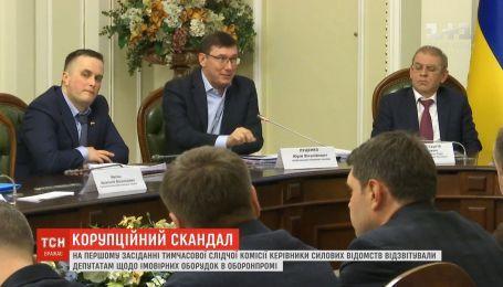 ФСБ перекрыло все каналы для контрабанды своей оборонной продукции в Украине - генпрокурор