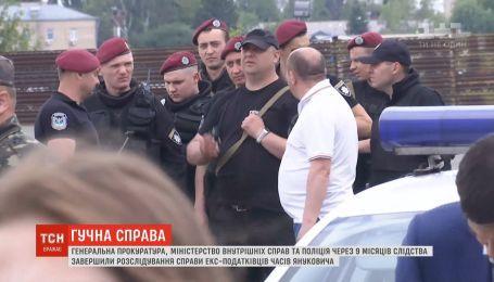 Правоохранители завершили расследование по делу Александра Клименко