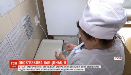 Через зростання кількості хворих на кір в Італії заборонили відвідувати дитсадки нещепленим дітям