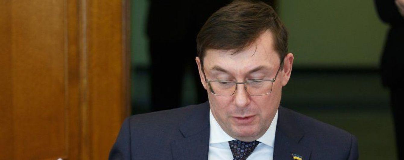 Луценко назвал условия подписания подозрений фигурантам скандала с ОАСК