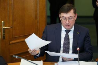 Взаимные обвинения и закрытие поставок из РФ. Главные заявления, прозвучавшие на ВСК по хищениям в ВСУ