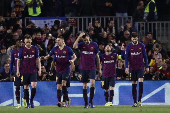 Барселона - Ліон