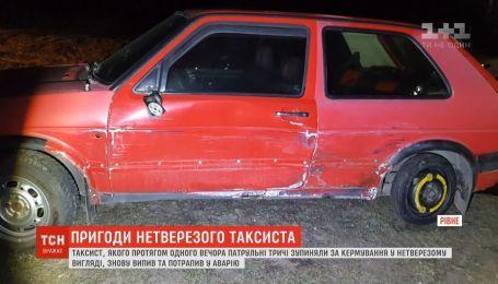 Таксист, якого тричі зупиняли за кермування напідпитку, знову п'яним потрапив в аварію