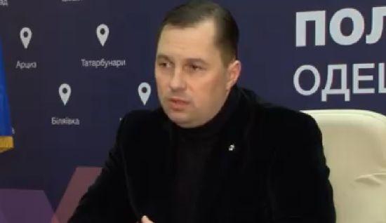 Очільник Одеської поліції подасть у відставку