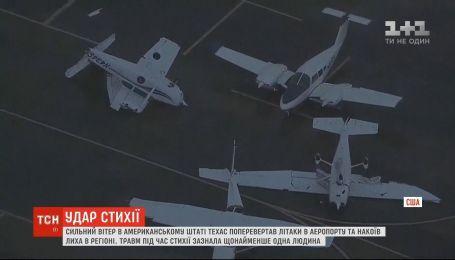 Сильный ветер перевернул самолеты в американском аэропорту