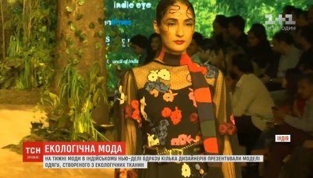Несколько дизайнеров на показе в Нью-Дели представили наряды из экологических тканей