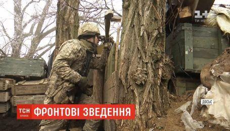 На Донбассе двое украинских воинов получили ранения