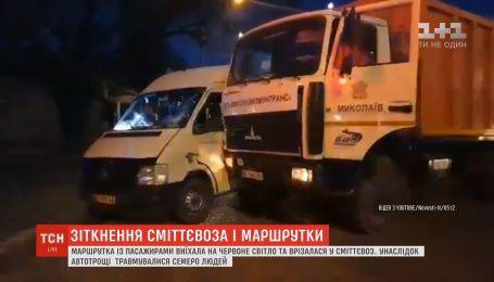В центре Николаева маршрутка с пассажирами врезалась в мусоровоз
