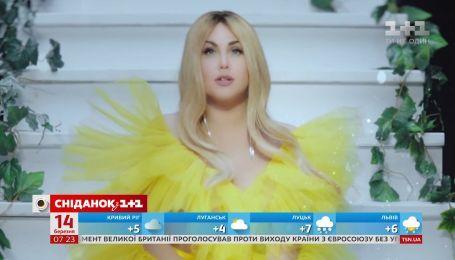 Співачка Камалія зняла кліп про жіночу свободу