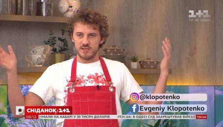Евгений Клопотенко готовит суп из чечевицы с кинзой и тыквенными семечками
