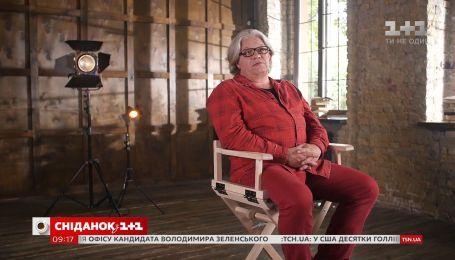 Актор Лев Сомов про таємний бік театрального життя - Персона
