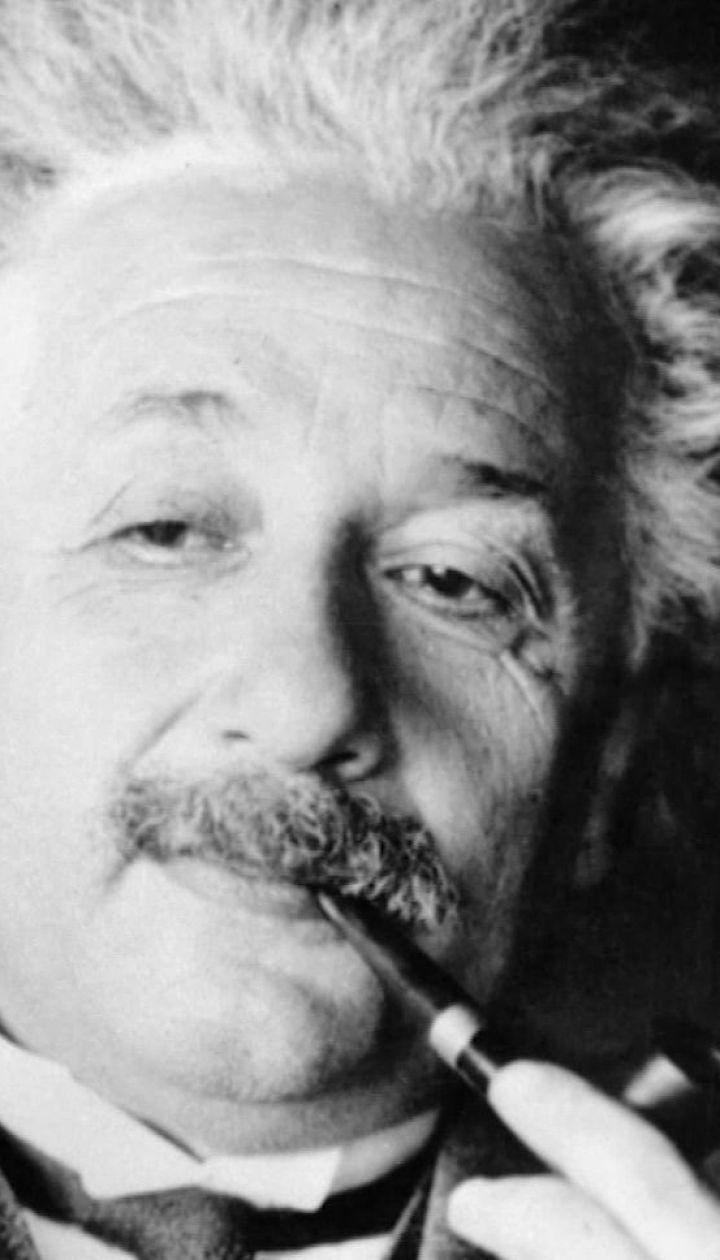 Отдал жизнь науке: звездная история Альберта Эйнштейна