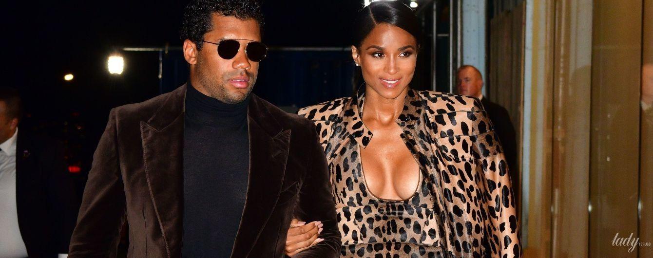 У леопарді з ефектним декольте: співачка Сіара з чоловіком сходили на вечірку
