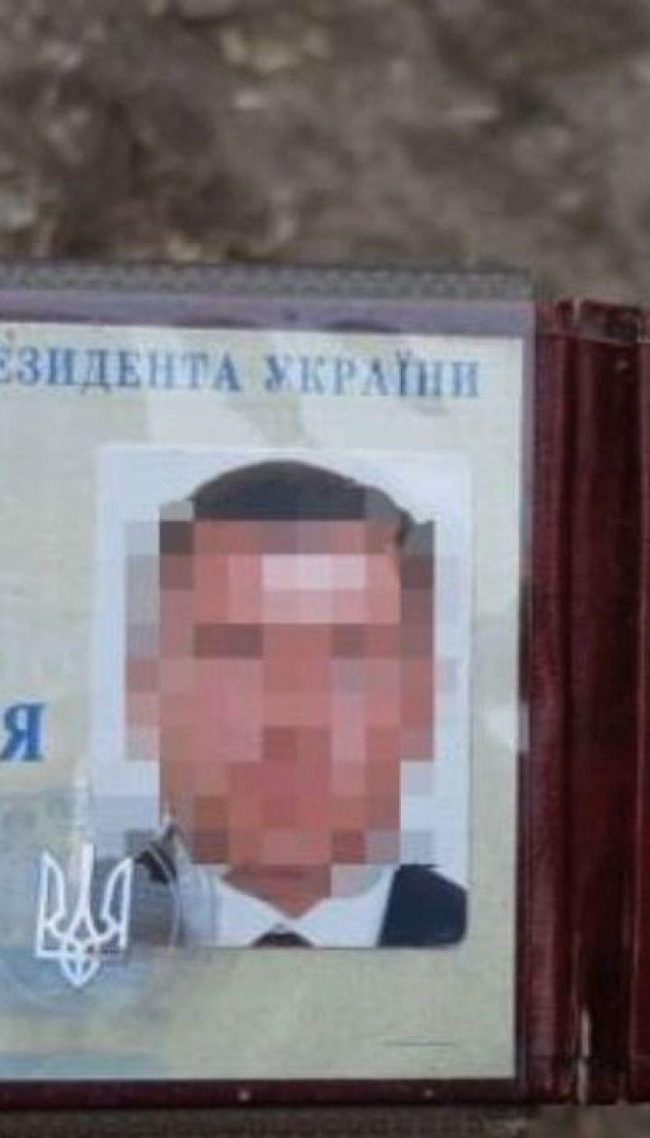 У Києві біля церкви знайшли мертвим співробітника Адміністрації президента