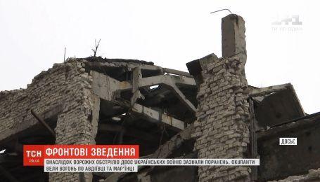 Доба в ООС: двоє українських воїнів зазнали поранення