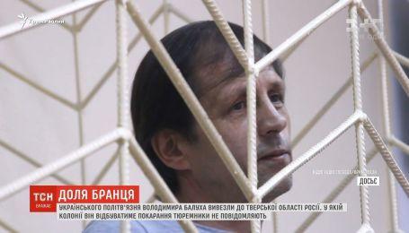 Украинского политзаключенного Балуха вывезли в Тверскую область России