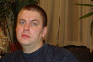 Алексею требуется дорогостоящее лечение, чтобы одолеть рак кожи
