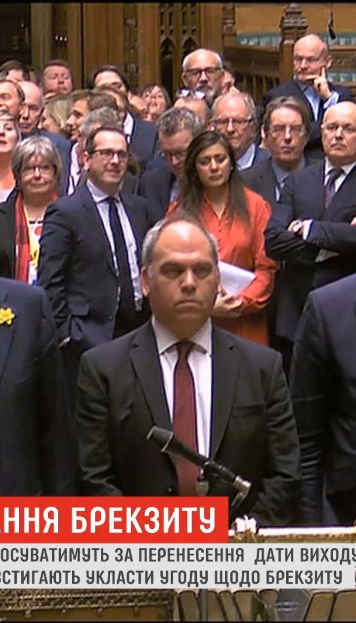 Парламент Великобритании проголосовал против реализации Brexit без соглашения
