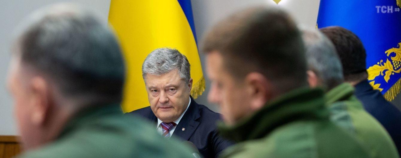 Порошенко уволил руководителя внешней разведки Украины