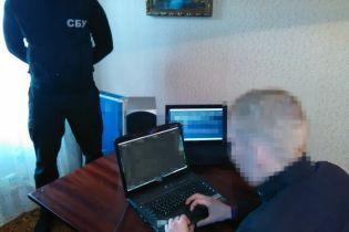 На Черниговщине разоблачили хакеров, готовивших кибератаки на системы госучреждений перед выборами