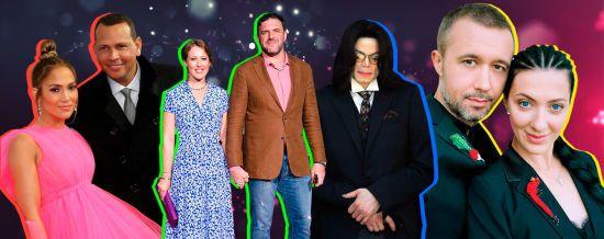 Найцікавіше у гламурі за тиждень: заручини Джей Ло та бойкот Майклу Джексону