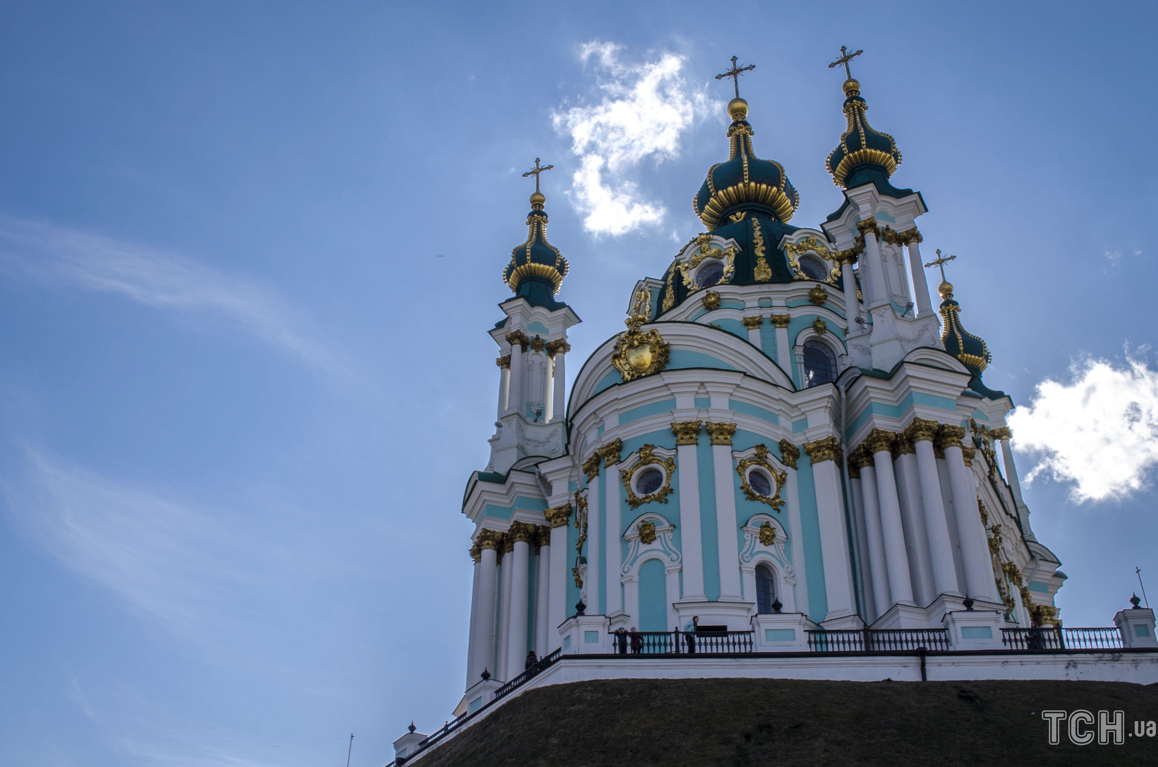 Андріївська церква, Андріївський узвіз, Київ