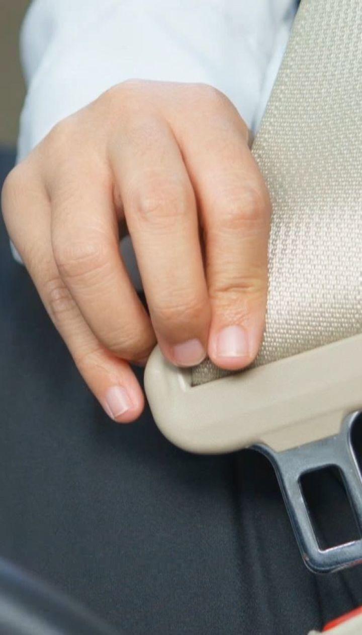 Удесятеро можуть збільшити штраф за непристебнутий пасок безпеки