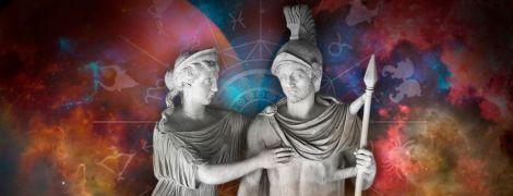 Что звезды нам пророчат: астропрогноз на 18-24 марта