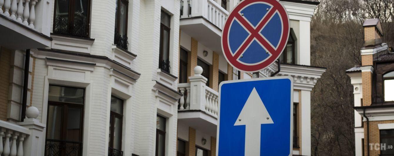 Правительство выделило на обеспечение безопасности дорожного движения почти 9 млрд гривен