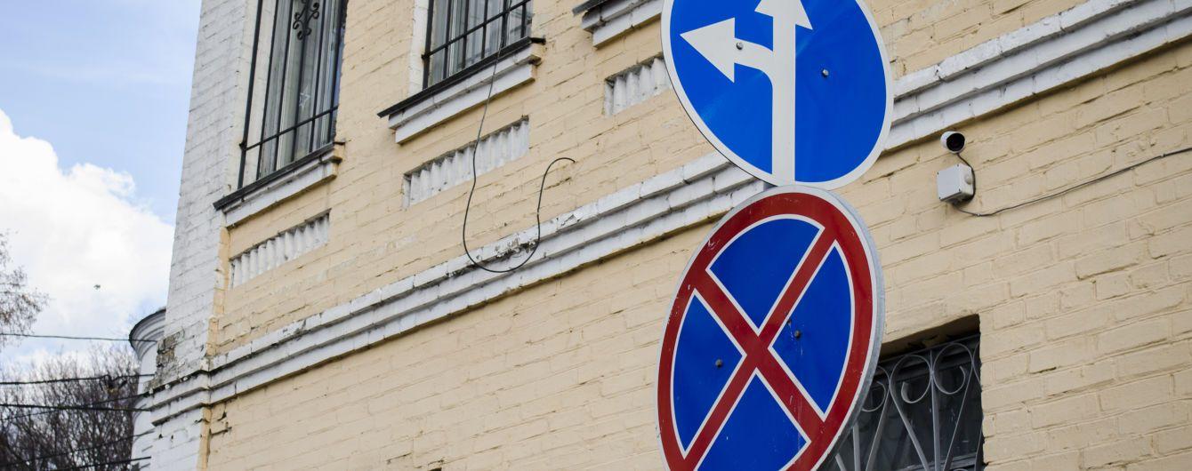 На Житомирщині активіст застосовує газовий балончик до водіїв, які неправильно паркуються