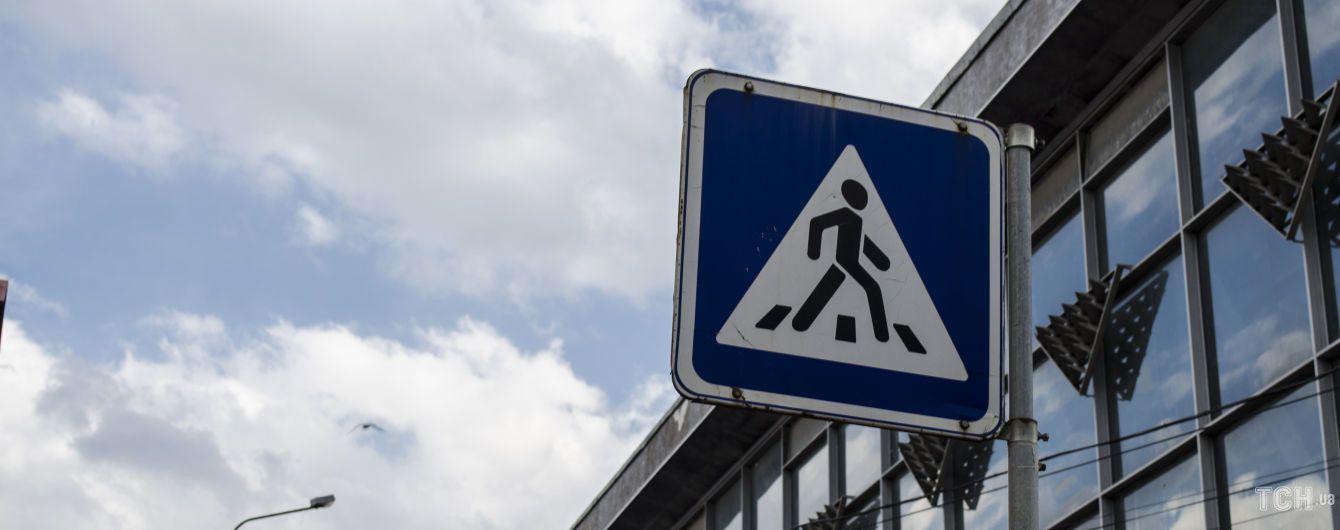 Во Львове начали массово штрафовать пешеходов