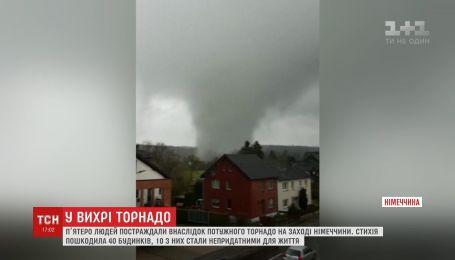 Пять человек пострадали вследствие торнадо на западе Германии
