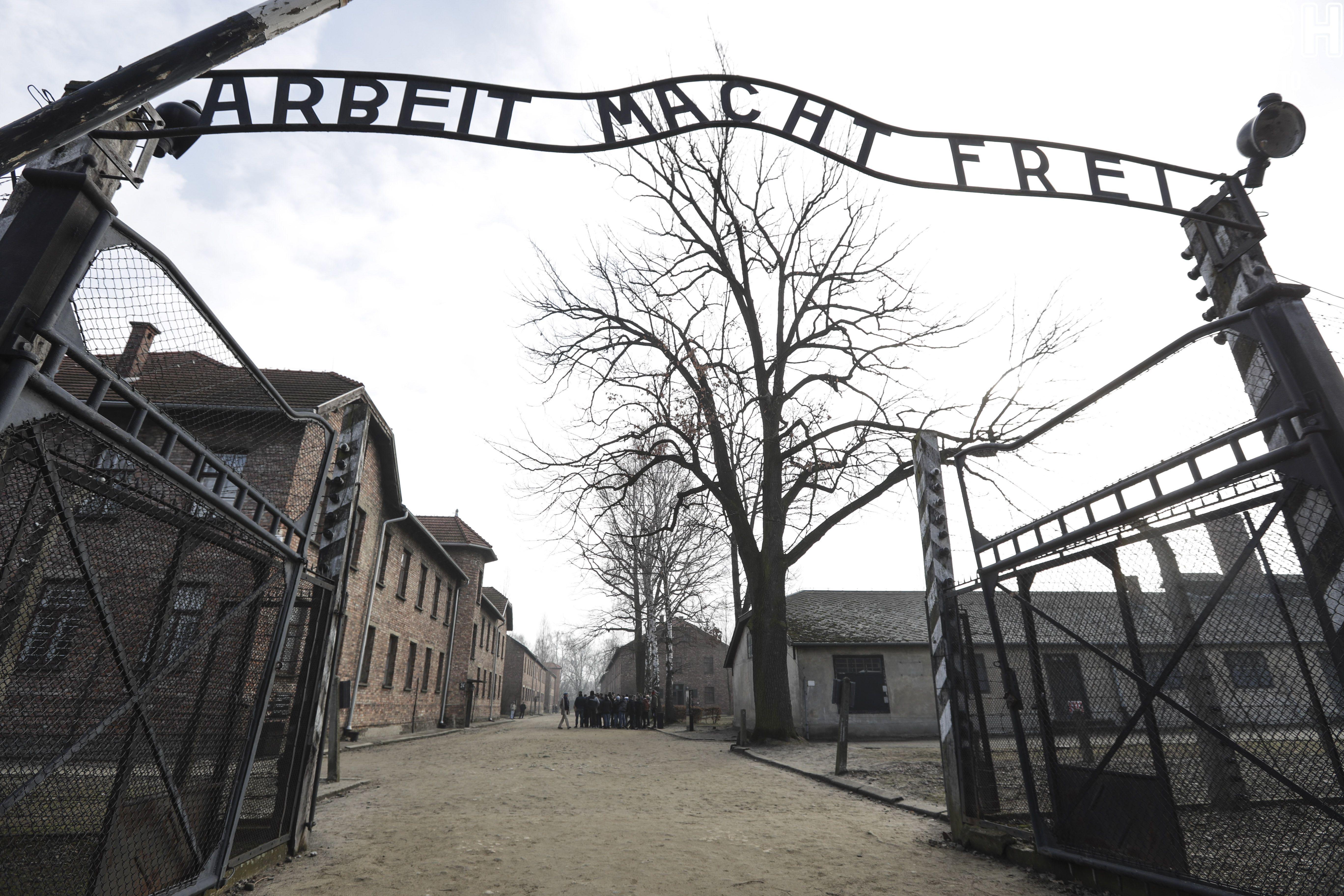 Аушвіц, Освенціум